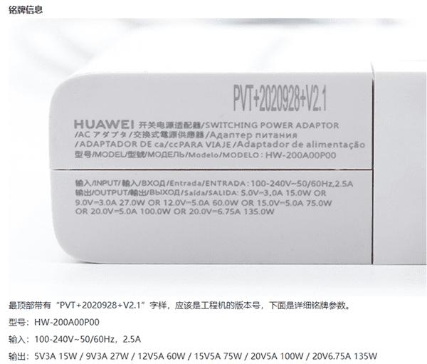 Huawei, 135W Hızlı Şarj Cihazını Piyasaya Sürmeye Hazırlanıyor